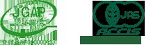 JGAP認定農場 JAS北海道有期認証センター
